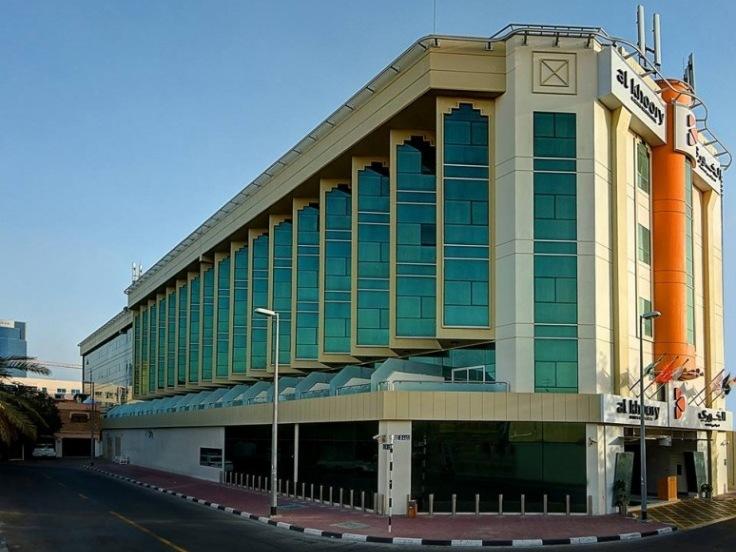 Al Khoory Executive