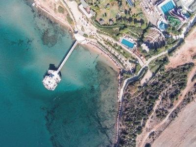 Didim Beach Resort & Elegance