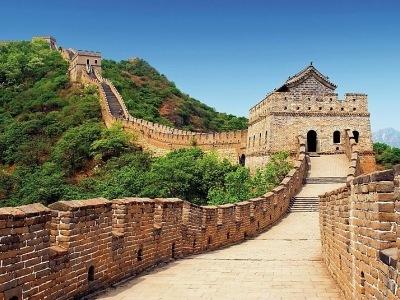 Čína, jak ji neznáte