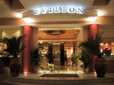 Evilion