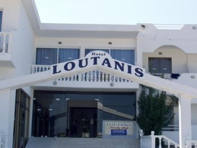 Loutanis