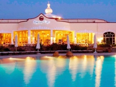 Regency Plaza Aqua Park & Spa
